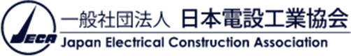 japan Electrical Construction Association
